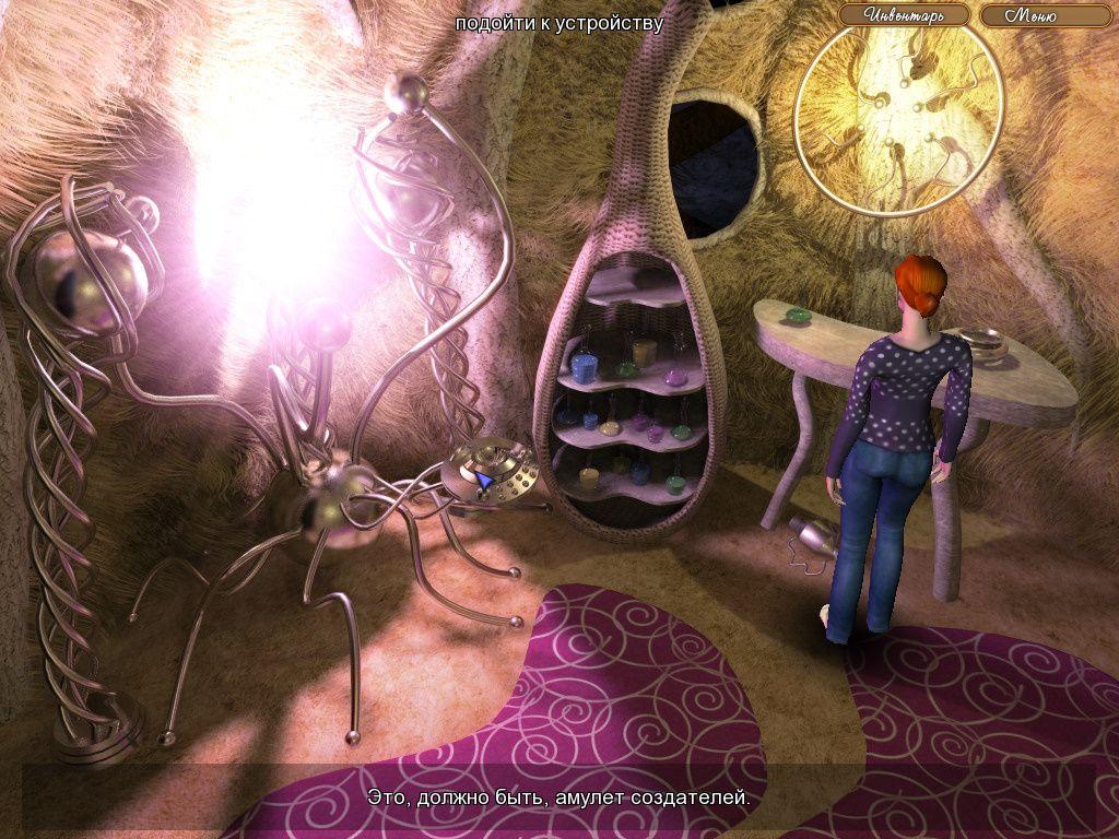 The Legend of Crystal Valley - Ева возле амулета создателей (уровень 7)