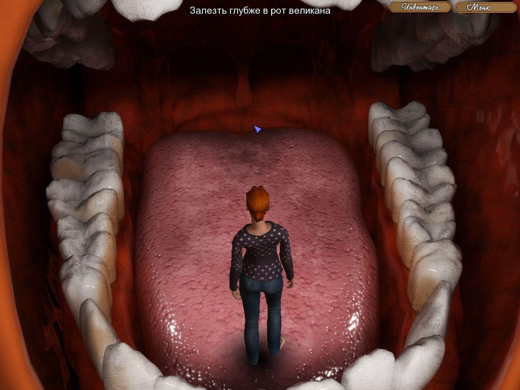 The Legend of Crystal Valley - Ева залезла в рот Брозза (уровень 9)