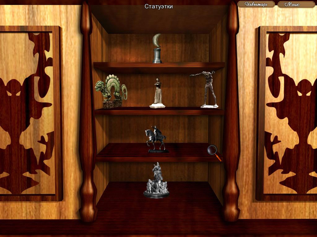 The Legend of Crystal Valley - Как открыть секретный проход в мастерской Яна (уровень 1)