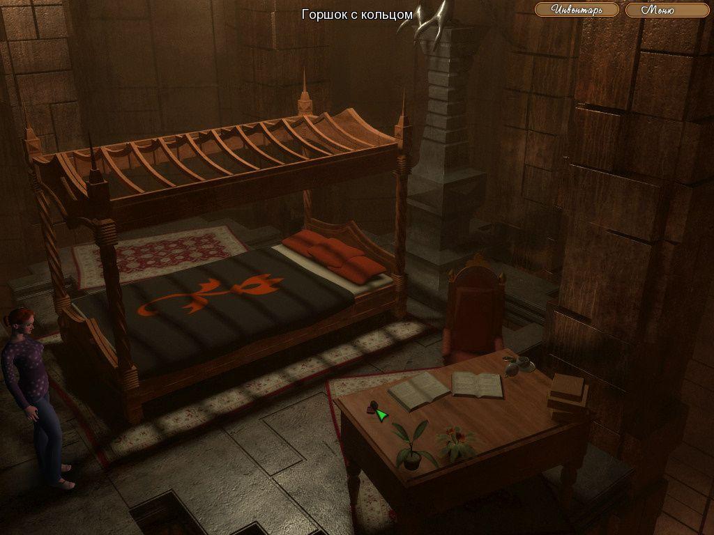 The Legend of Crystal Valley - на столе найдете обручальное кольцо Айзека (уровень 9)