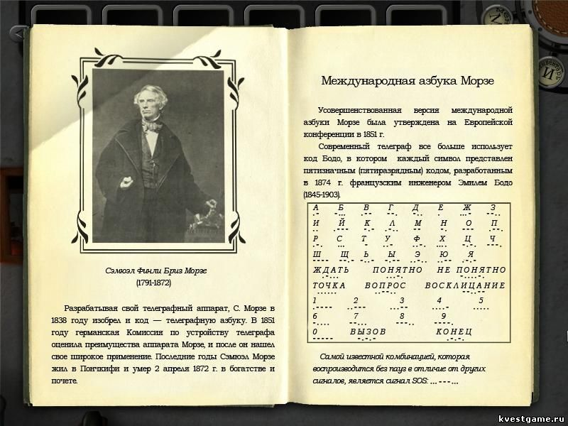 скриншоты AGON: The Mysterious Codex