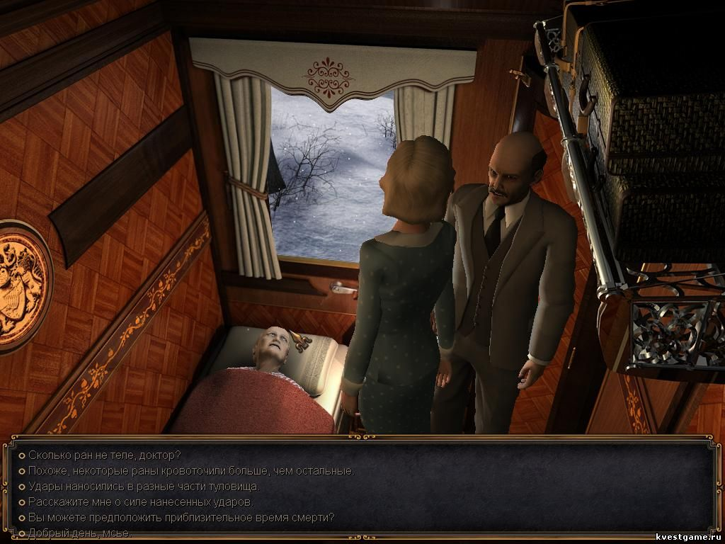 квест Agatha Christie: Murder on the Orient Express