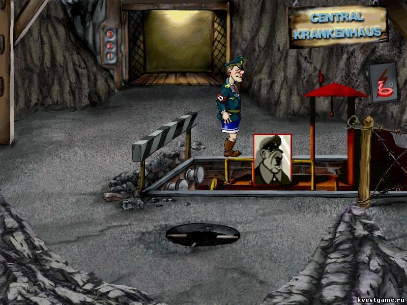 скриншоты из игры Штырлиц