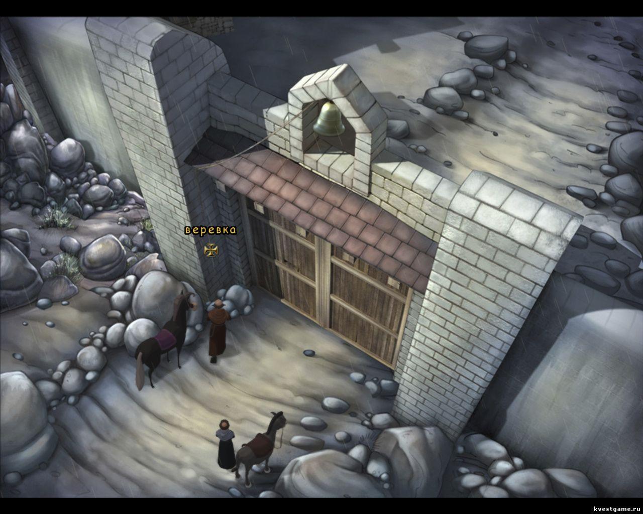 Murder in the Abbey - Леонардо и Бруно у ворот аббатства (глава 1)
