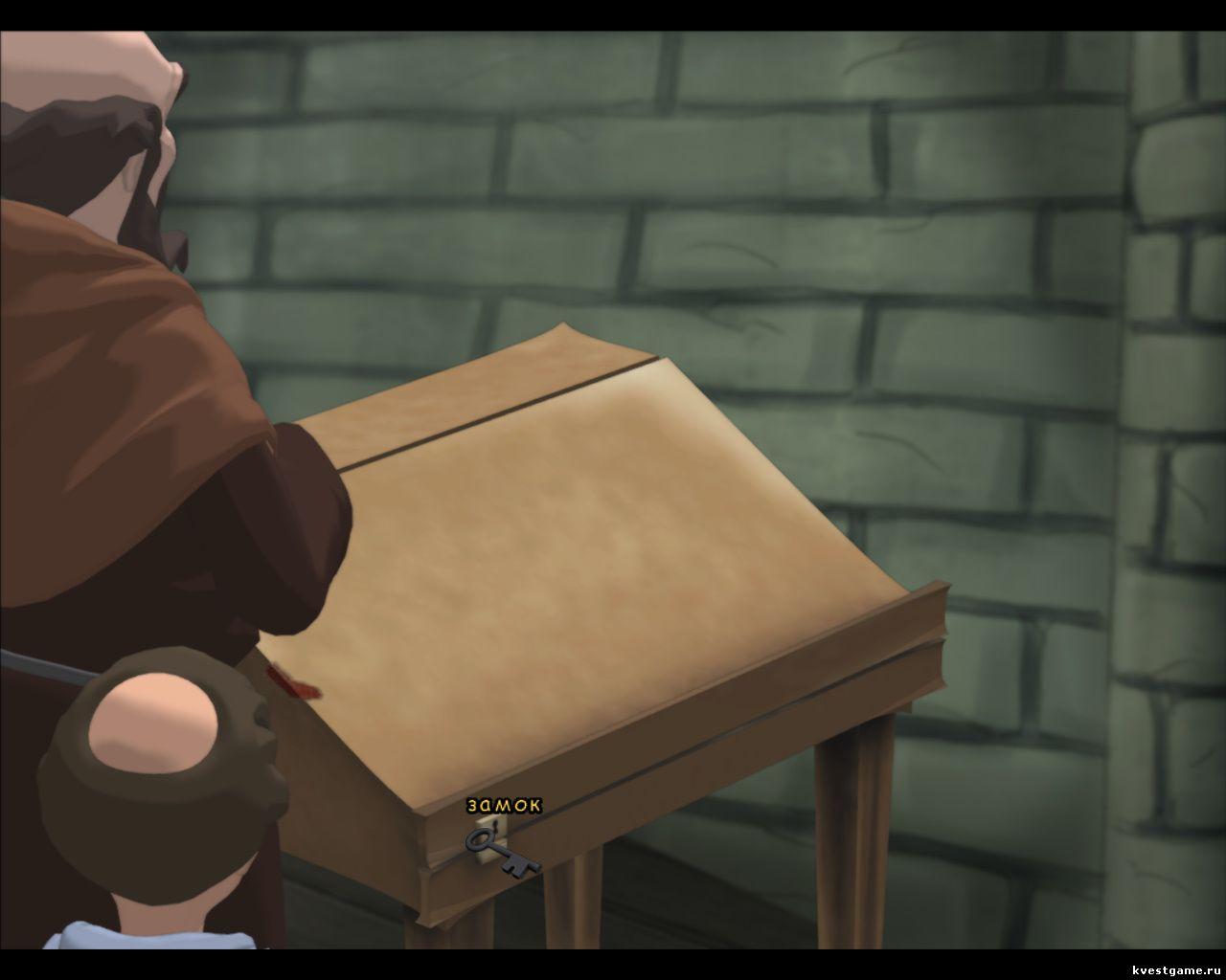 Murder in the Abbey - Леонардо открывает стол Ансельма (глава 1)