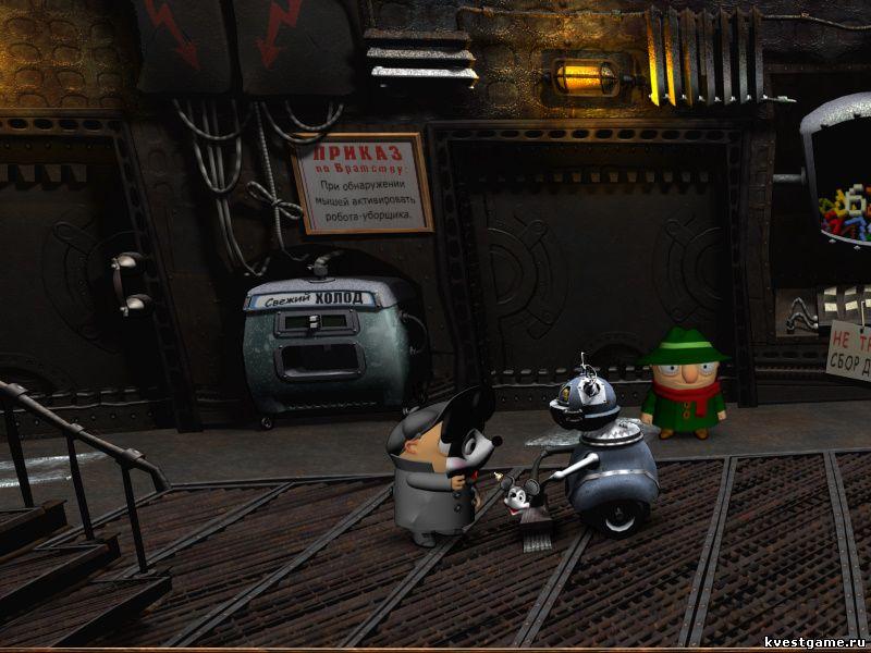 Братья Пилоты 5 - Шеф пугает робота-уборщика (часть 5)