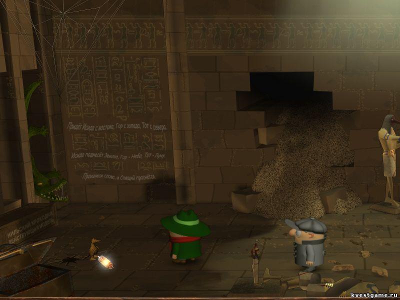 Братья Пилоты 5 - Коллега поймал крысу в гробнице (часть 9)