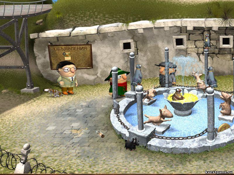 Братья Пилоты 6 - Голубь барахтается в фонтане у полигона (часть 2)