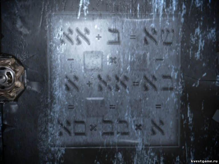 скриншоты игры Dangerous Heaven