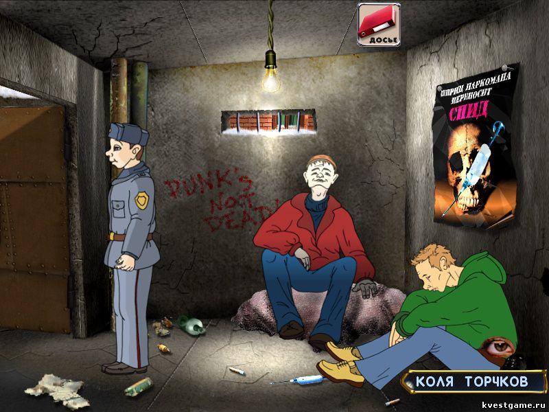 ДМБ 2 - Коля Торчков в подвале дома №8 (уровень 1)
