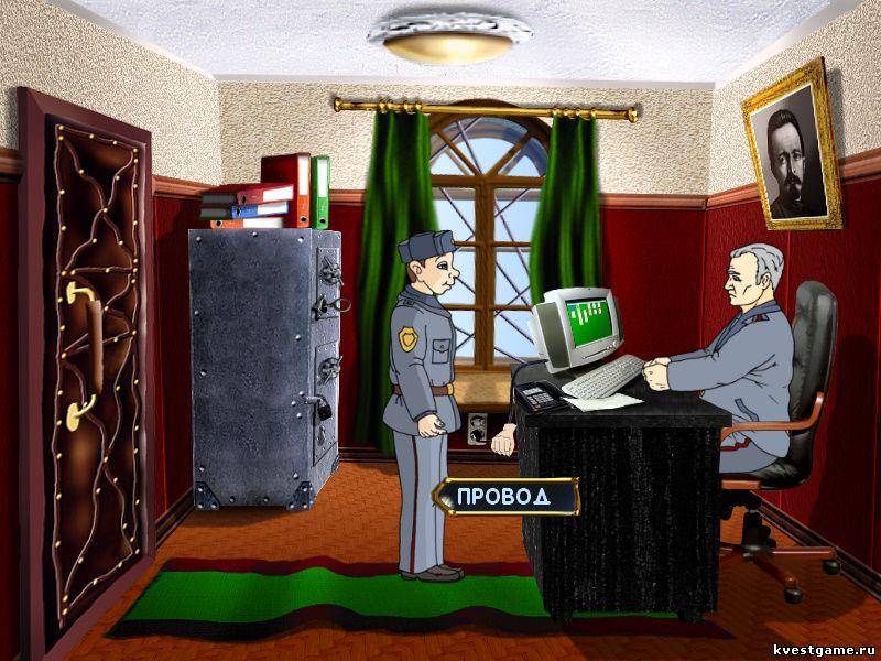 ДМБ 2 - Леха выключает компьютер полковника (уровень 2)