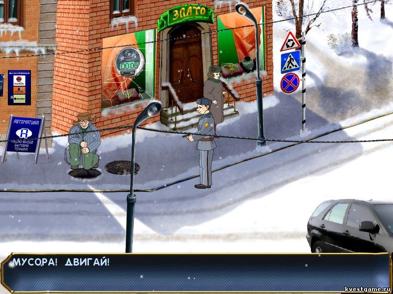 ДМБ 2 - Леха разбил витрину и вспугнул машину с братками (уровень 3)
