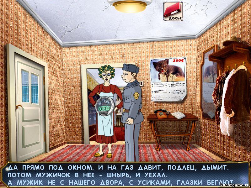 ДМБ 2 - Леха допрашивает тетю Машу (уровень 1)