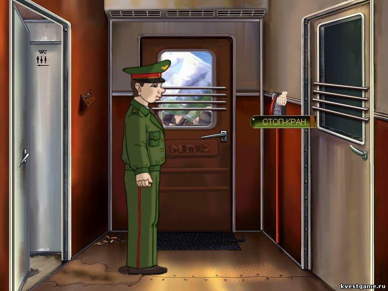 ДМБ 3 - Леха дергает стоп-кран в тамбуре поезда (уровень 1)