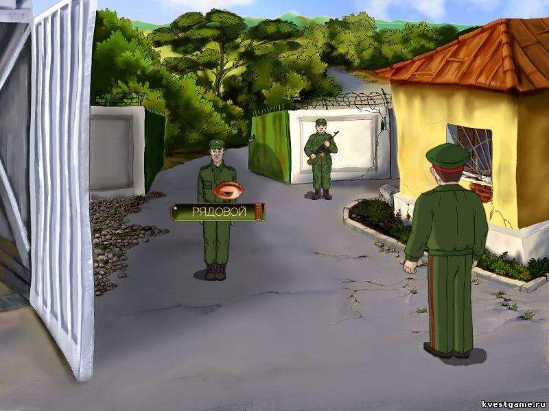 ДМБ 3 - Леха направляется в боевой отпуск (уровень 6)