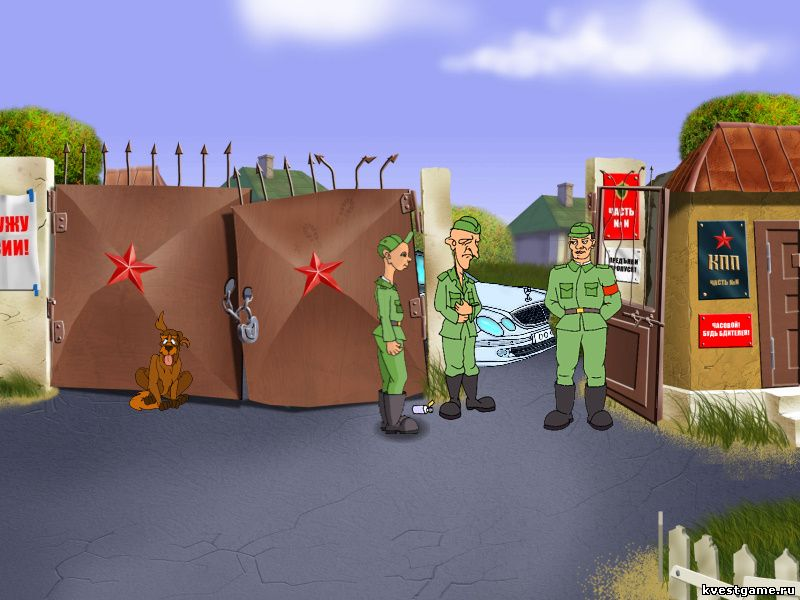 ДМБ - Мерседес генерала у КПП (уровень 2)