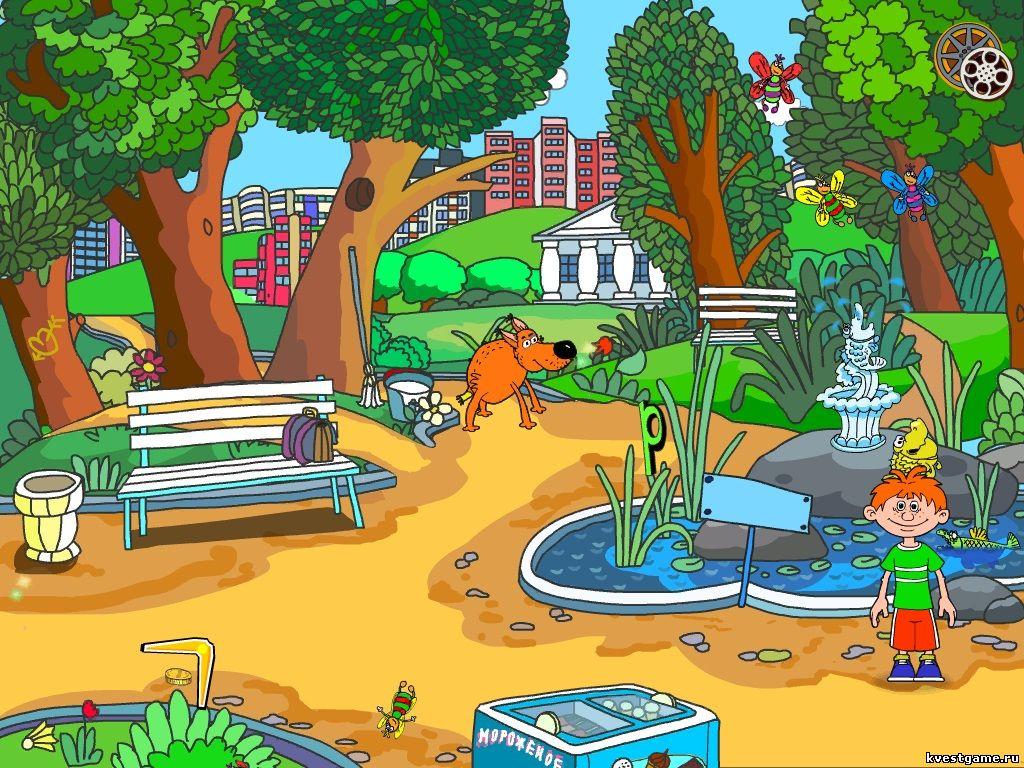 Скриншот парка из квеста Ералаш