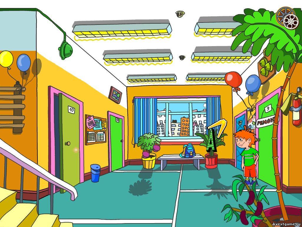 Скриншот школы из квеста Ералаш