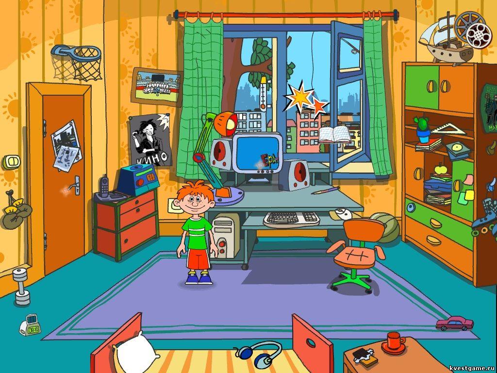 Скриншот комнаты Гоши из игры Ералаш-Лэнд