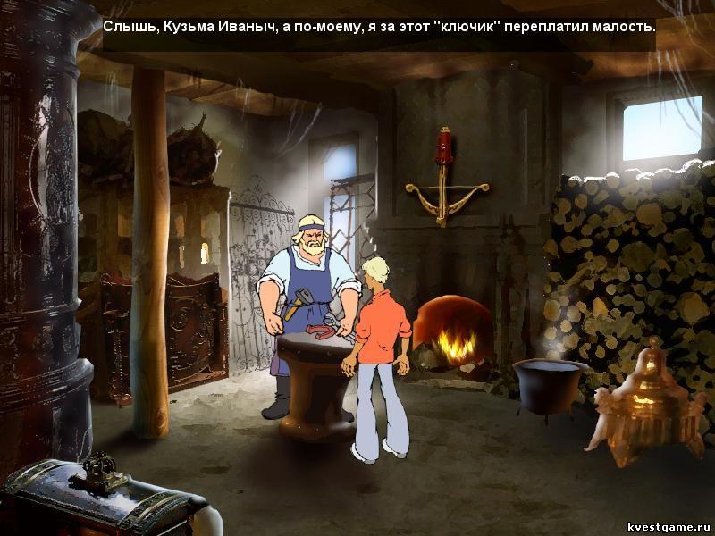 Иван покупает гвоздь и арбалет