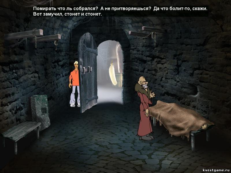 Иван обманул охранника