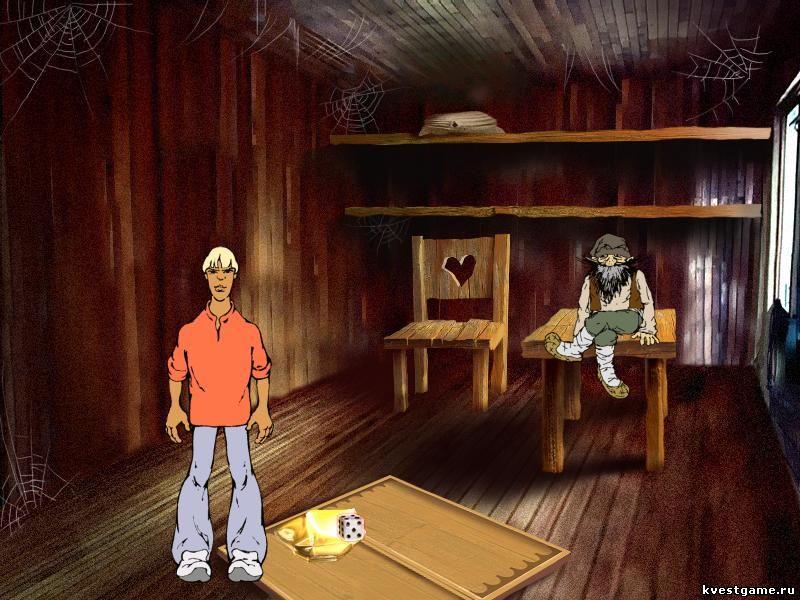 Домовой-катала