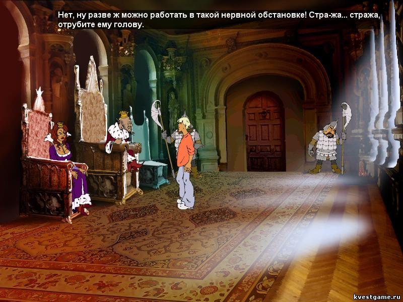 Иван и царь