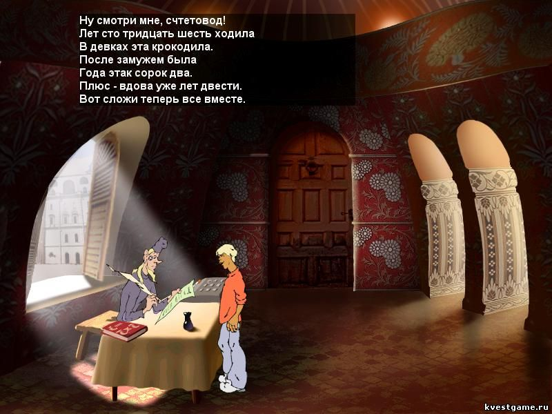 Иван с писарем ищут последнюю цифру