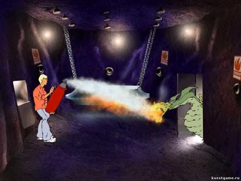 Огнетушитель против огня