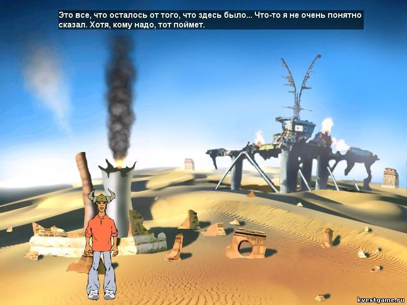 Взрыв нефтяной вышки