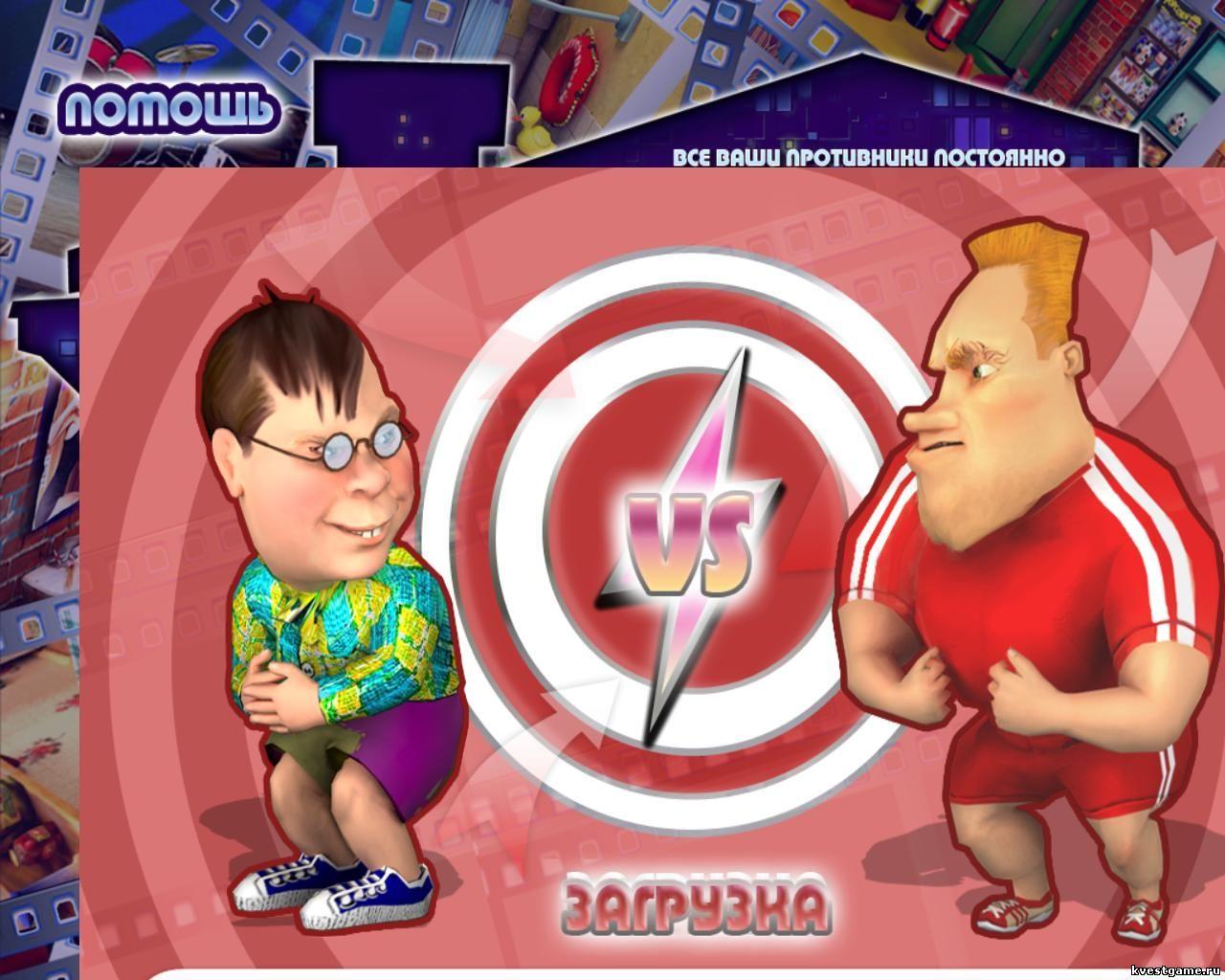 постер первого уровня игры.