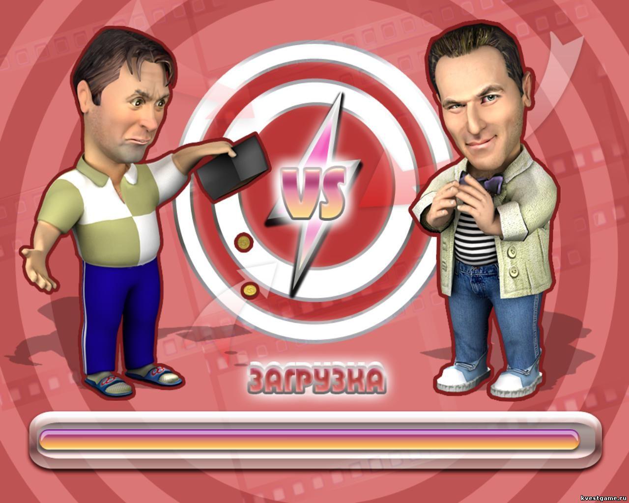 постер пятого уровня игры.