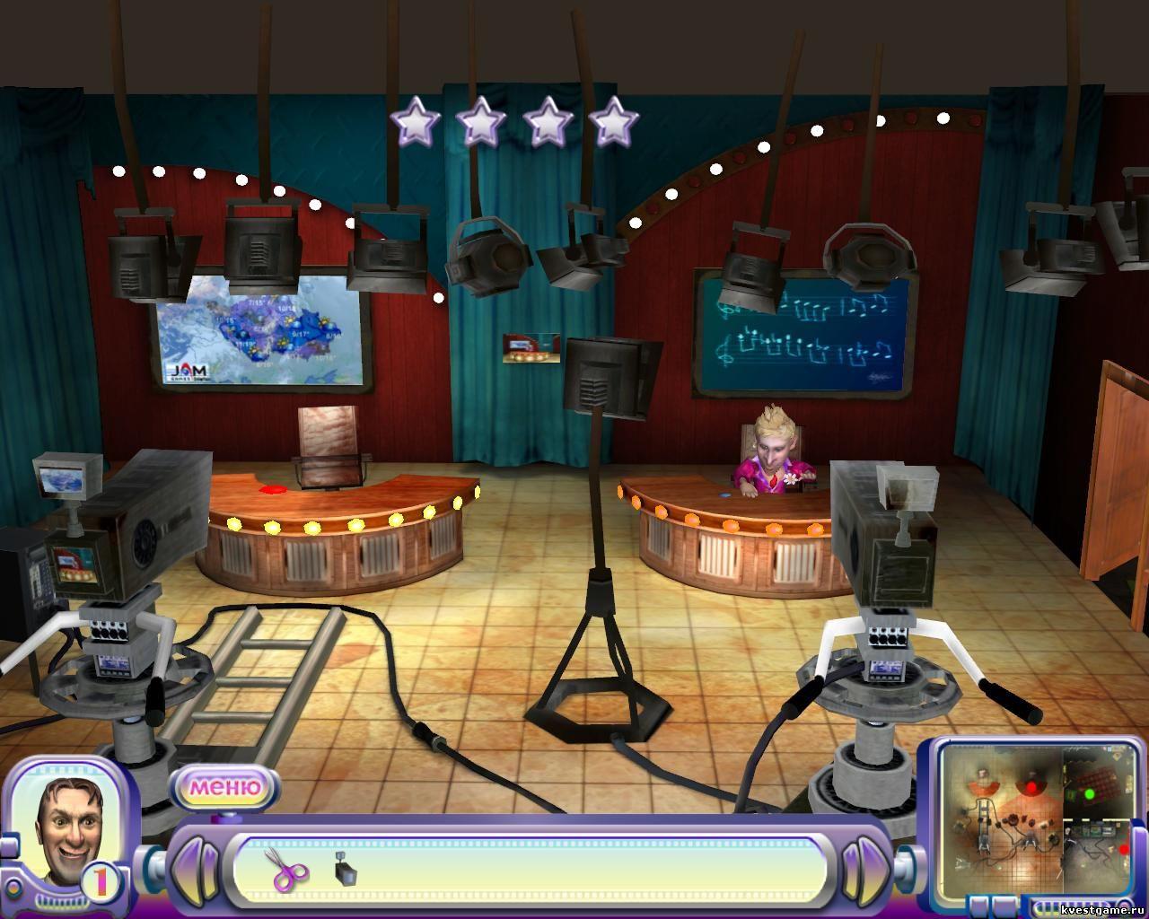 Как достать квартиру играть онлайн