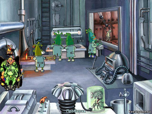 лаборатория инопланетян