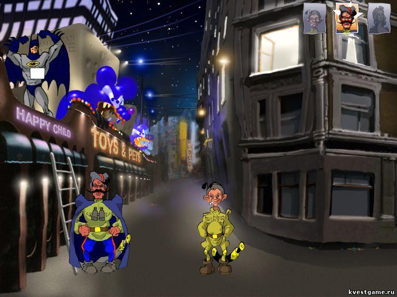 Петька 3 - Переулок за баром