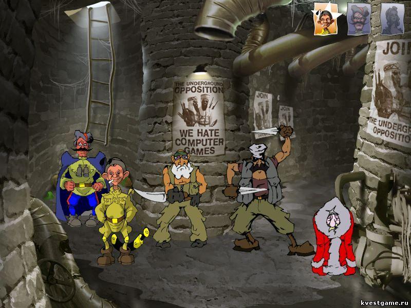 Петька 3 - Террористы в канализации