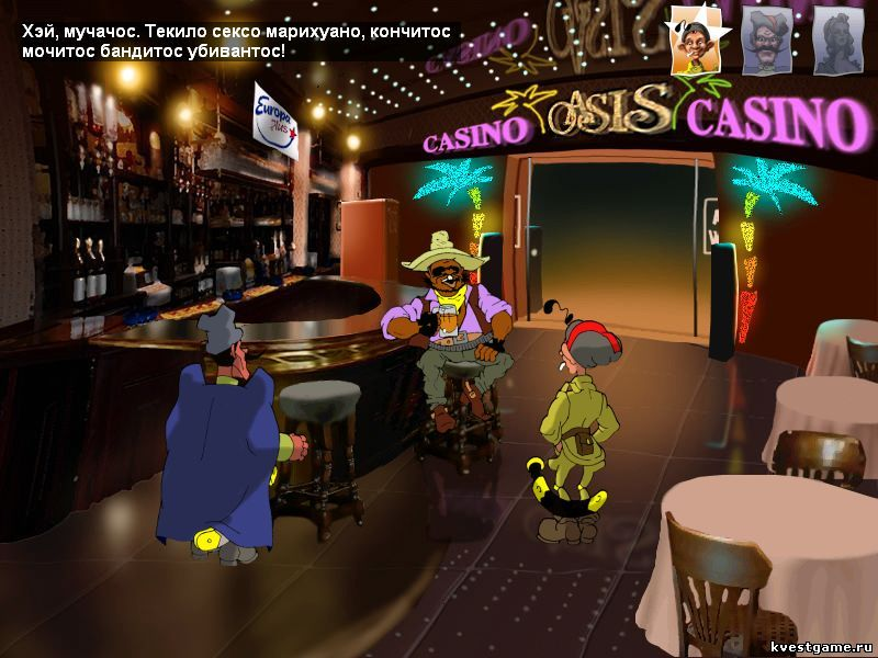 фото Прохождение петька казино 3