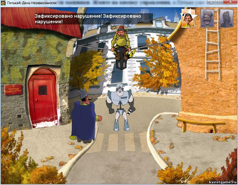 Петька 4 - локация Робокоп