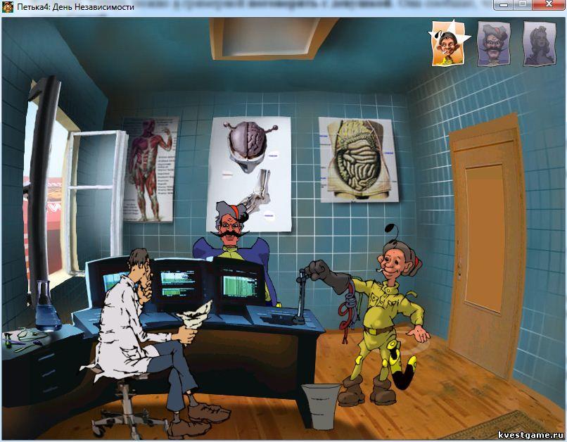 Петька 4 - локация кабинет терапевта