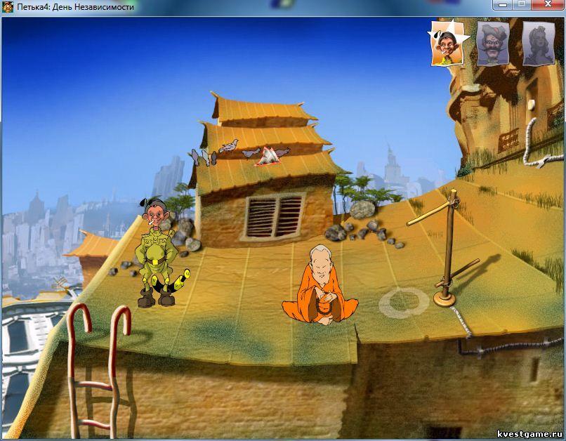 Петька 4 - тибетский монах и Петька на крыше