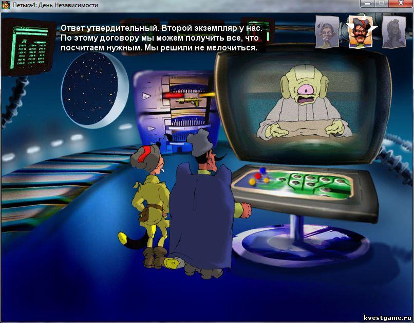 Петька 4 - Беседа с инопланетянами