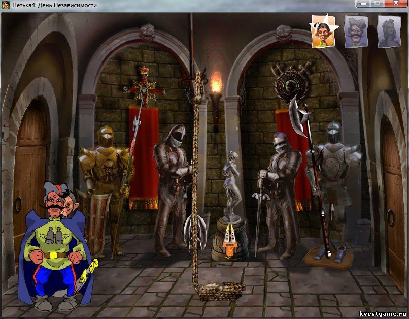 Петька 4 - Экспонаты рыцарей