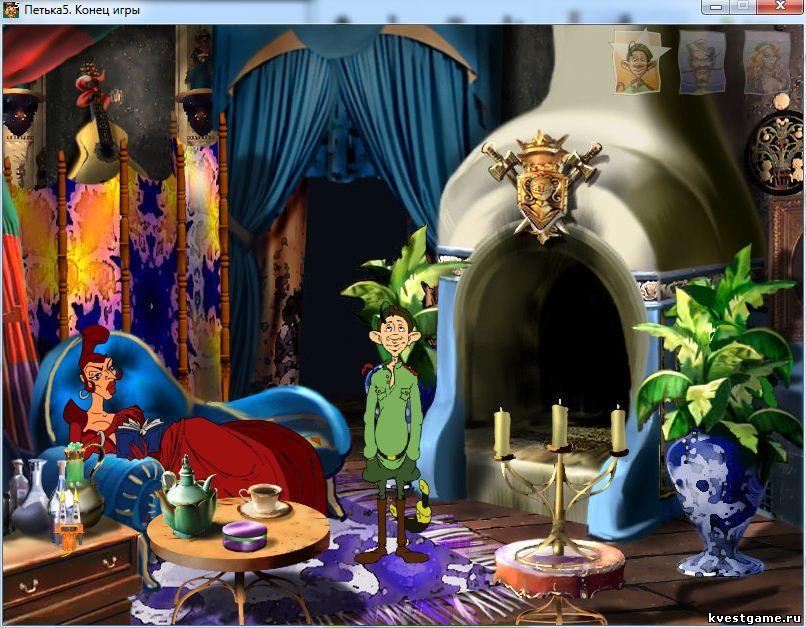 Петька 5 - Комната Клары Лофт (уровень 5)