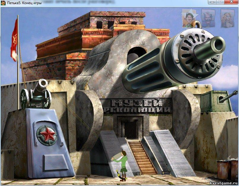 Петька 5 - Возле музея революции (уровень 6)