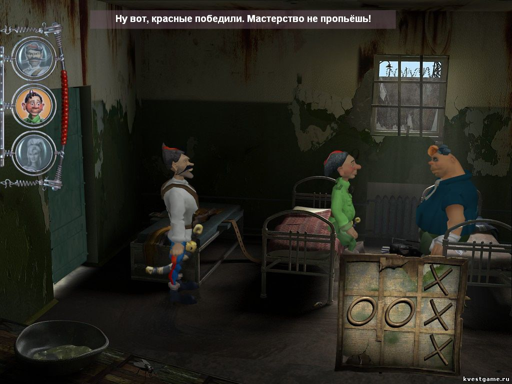 Screenshot из игры Петька 6 - локация Камера вытрезвителя (уровень 5)