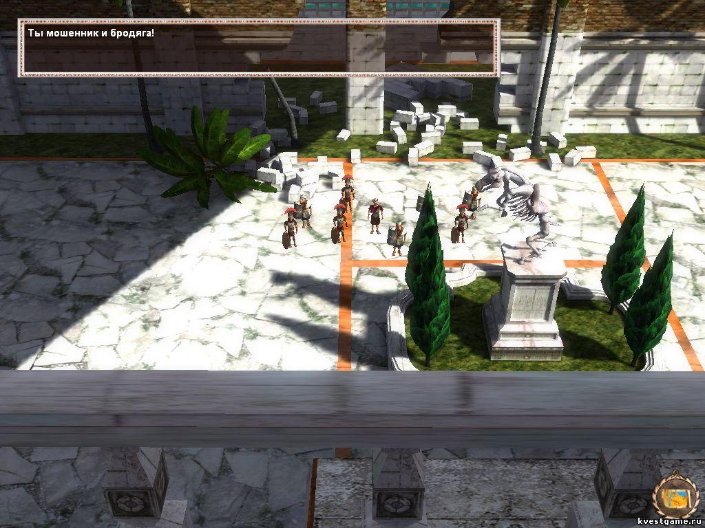Петька 8 - Цезарь с легионерами (уровень 9)