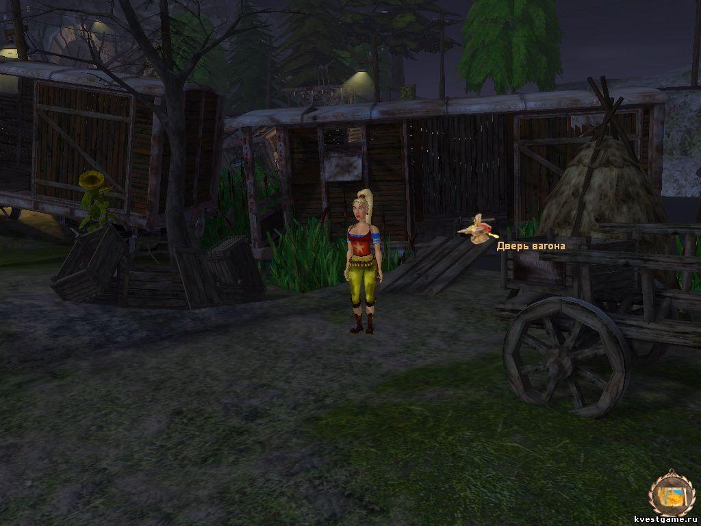 Петька 8 - Вагон с настойкой боярышника (уровень 1)