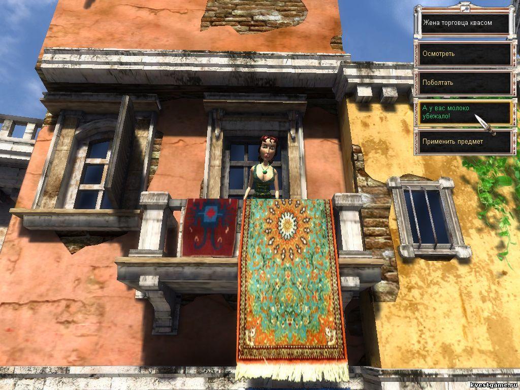 Петька 8 - Петька общается с женой продавца шаурмы (уровень 4)
