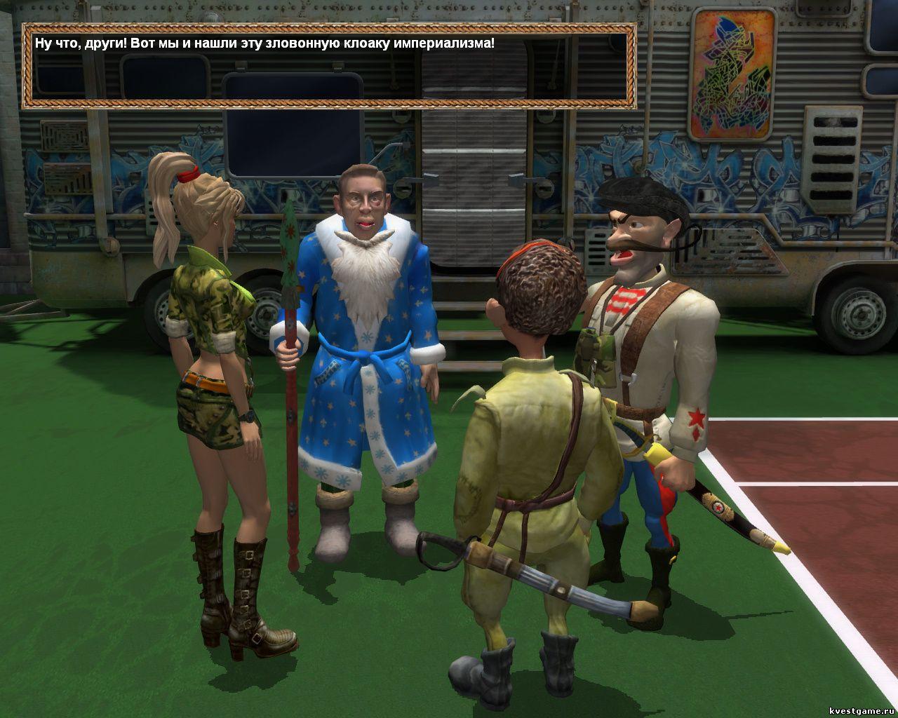 Петька 9 - Наши герои уничтожают первый передатчик (уровень 3)