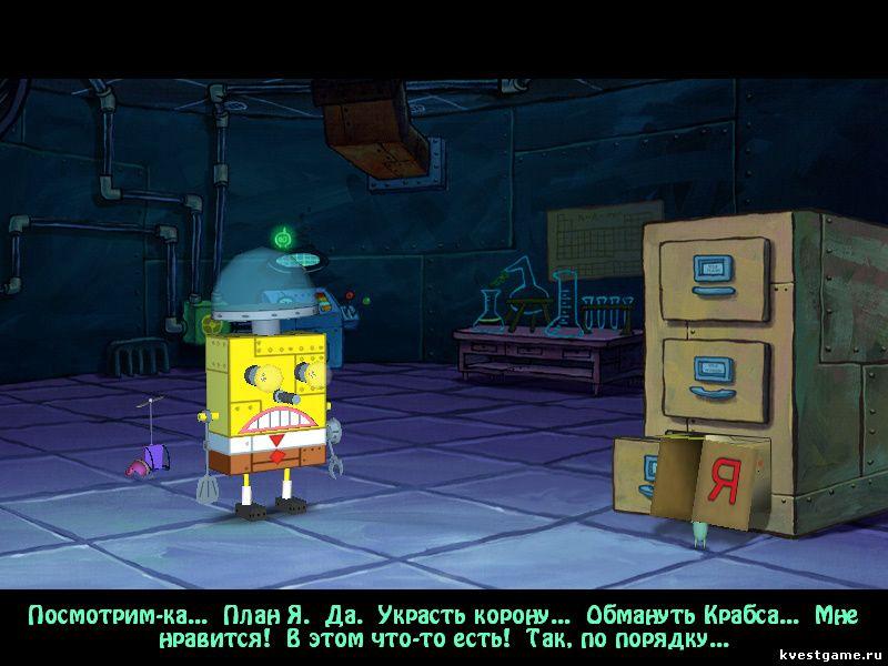 Скачать Игру Спанч Боб Роботы - фото 2